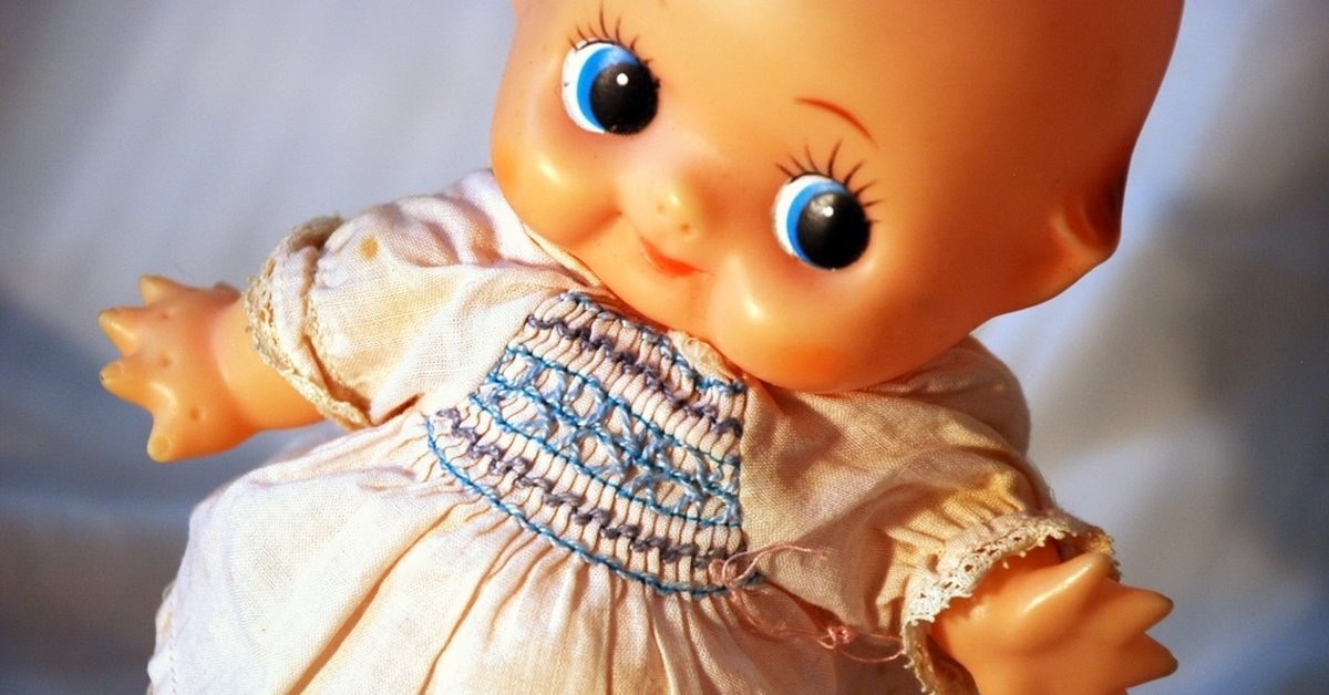 Most Popular Toys : What was the most popular toy year you were born